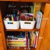 【1歳と3歳育児】アート収納(お絵かき、工作道具)
