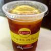リプトンフルーツインティーは想像以上の美味しさ!