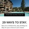 マリオットの29 Ways to Stay~ 当選4回ついに1000ポイント当たっちゃいました!!~
