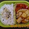 ごはんとお弁当の記録(303)