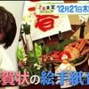 ☆diary☆来週の『プレバト!!』は… (*^^*)