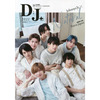 D;J +. (DJプラス)