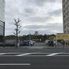 大阪城の見えるタイムズ