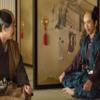 今井朋彦『真田丸』40回「幸村」