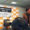 ジェームス三木 講演会 レポート・『片道の人生』(3)