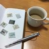 【手帳】日記を楽しく続けています