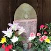 小石に万病快癒の願いを託した 矢指の岩船地蔵尊(横浜市旭区)