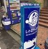 本日20時よりニコ生で駿河屋のジャンクオールドゲームごちゃ混ぜ福袋を開封!