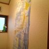 日本地図カレンダーポスター