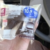糖質10.9gブランのほろにがショコラ&ホイップパン
