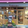 浅草合羽橋|カフェ|アフタヌーンティー、ルーラコンデラ 紅茶とハーブの店