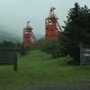 美唄で炭鉱の名残を周る ― 美唄鉄道跡地を周る ―