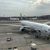 CX509 NRT→HKG Economy Aviosでアジアへ