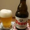 """麦酒礼賛102 - """"Duvel"""" Belgian Golden Ale ~モルトガット醸造所 ベルギー"""