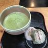 コーヒーの話 - Chika & Coffee