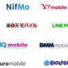 【格安SIM比較】10GB以内のライト勢なら「OCNモバイルONE」の新プランがコスパ最強|通信費を抑えたい人向けMVNO7社を徹底比較