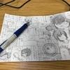 【漫画制作730日目】突発漫画とモデリング進捗