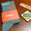 伊豆トレイルジャーニーにSTRAVAのセグメントが設定されていて、靴下とかをもらった件。