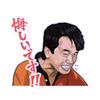 【スクールウォーズ芸人】で放送のLINEスタンプ情報 アメトーク