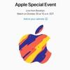 新型の「iPad Pro」や「MacBook」「Mac Mini」など続々発表!?Appleが10月30日にスペシャルイベント開催!
