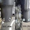 955i-2 ブレーキディスクローターの確認