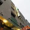 ホテル メトロポールのレビュー・口コミ ミュンヘンの駐車場付きのホテルは朝食がすごかった ドイツ旅行⑮