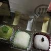 和菓子なごし 井筒屋小倉店