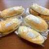 【勝谷菓子パン舗】行列のできる宮島のコッペパン専門店