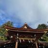 幸先詣(さいさきもうで)!! 様々なご利益が!! 超パワースポット!滋賀県・多賀大社へ参拝。