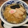 山形市 安部製麺所 中華そばとチャーハンをご紹介!🍜