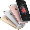 ワイモバイル  ラインナップに「iPhone SE」を追加 2017年3月25日に発売