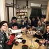 住人会議〜MBAシェアハウス