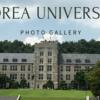 ヨーロッパ調の高麗大学キャンパスを写真で紹介