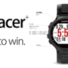 Garmin Connect IQ データ項目「AirPacer」リリース