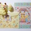 【購入】Pikachu's Easter (2017年3月18日(土)発売)