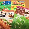 先取り学習、漢字。