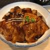 旅@グルメvol9【神戸市中央区:ご縁家 やみつき丼 ~豚丼~】