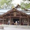 1泊2日の伊勢ひとり旅、2日目。猿田彦神社と別宮めぐり。