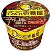 【食べてみた】CoCo壱番屋 辛口派に捧げる とび辛カレーラーメン (エースコック)