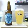 ヨロッコビール 「Choppy Saison #005」