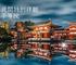 水面に写り込む「平等院鳳凰堂」の夜間特別拝観が美しすぎた!