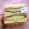 【スーパー・マルイ】パン屋「メルヘン」のカツサンド(カレーソース)が美味しかったです♪