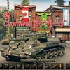 【WOT 課金戦車】 Tier 6 イギリス Cromwell B 中戦車 【買っちゃった】