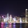 ハリウッドストリートと100万ドルの夜景を見る in香港