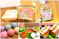 レインボー食パンつくりに挑戦!サンドイッチにして萌え断を体験してみました。
