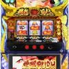 SNKプレイモア「ドラゴンギャル~双龍の闘い~」の筐体&情報