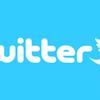 【京大受験】更新のお知らせこちらでしていきます。Twitterはじめました。