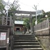 「北方皇太神宮」(横浜市中区)〜横浜ほにゃらら紀行