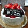 ありがとう~(*^^*)
