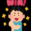 DeNA 5-2 阪神 大貫初勝利!